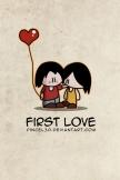 バレンタインの日の最初の愛